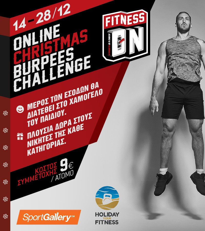 Fitness On burpees online Christmas challenge